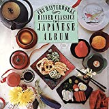 Dinner Classics%3A The Japanese Album