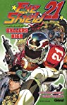 Eye Shield 21 : Guide officiel par Inagaki