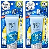 Biore Sunscreen Sarasara UV Aqua Rich SPF50+ PA++++ 50g - NEW 2015 - 2pcs(Green Tea Set)