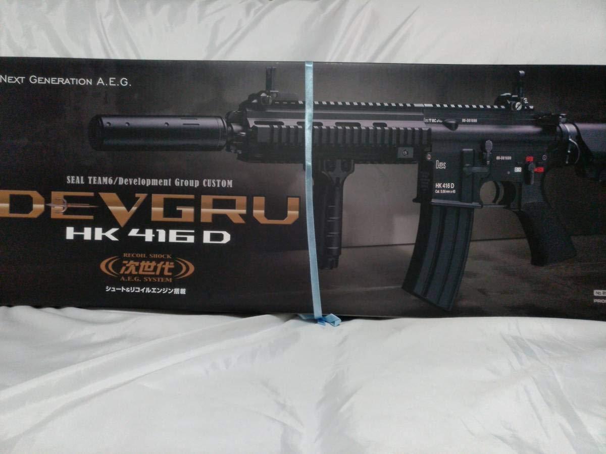 未使用 東京マルイ DEVGRUカスタム HK416D デブグル 次世代電動ガン B07QJ9D45N