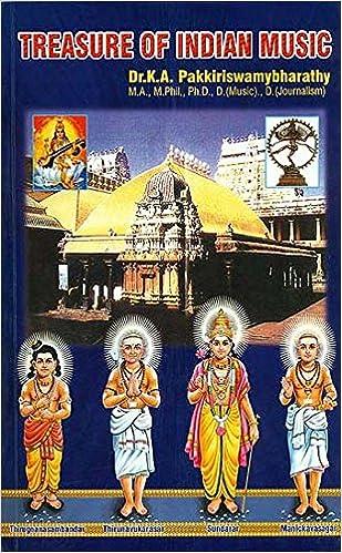 Treasure of Indian Music: Dr  K A  Pakkiriswamybharathy