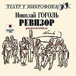 Revizor | N. V. Gogol