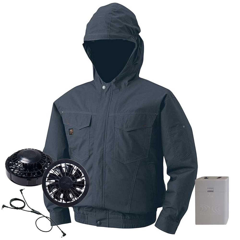 空調服 フード付綿薄手ブルゾン黒ファン電池ボックスセット KU91411 B07DV62BTB 69チャコール XL