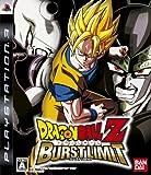Dragon Ball Z: Burst Limit [Japan Import]