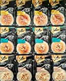 Sheba Signature Broths Variety Bundle Pack of 12. (4) Tuna, Chicken & Vegetable, (4) Tuna, Shrimp & Crab, (4) Tuna, Shrimp & Salmon . 1.4 oz each