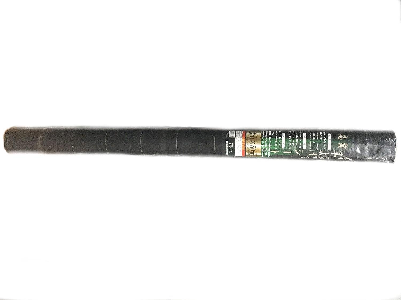シンセイ 高質防草シート 2m×50m B01LWJWRZS