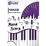 バンドスコアピースBP924 HANABI / Mr.Children