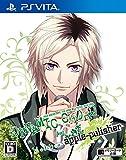 Honey Bee Dynamic Chord feat. apple-polisher V edition PS Vita SONY Playstation JAPANESE VERSION