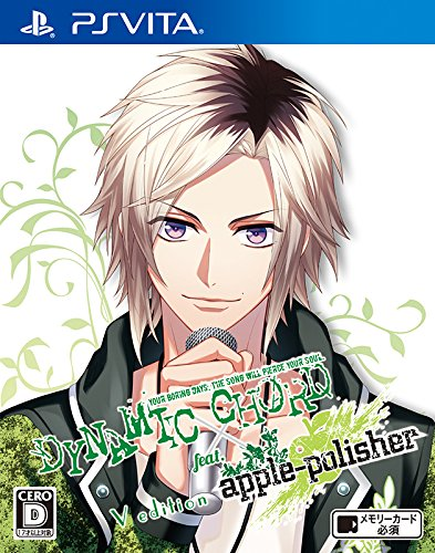 Honey Bee Dynamic Chord feat. apple-polisher V edition PS Vita SONY Playstation JAPANESE VERSION