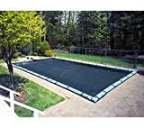 16 'x 36' Deluxe Rectangle In-ground Swimming Pool Winter Cover w/ water tubes