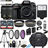 Nikon D7500 20.9 MP DSLR Camera (Black) with AF-P DX NIKKOR 18-55mm f/3.5-5.6G VR Lens Bundle includes 64GB Memory + Filters + Deluxe Bag + Professional Accessories (25 Items)