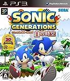 Sonic Generations: Shiro no Jikuu [Japan