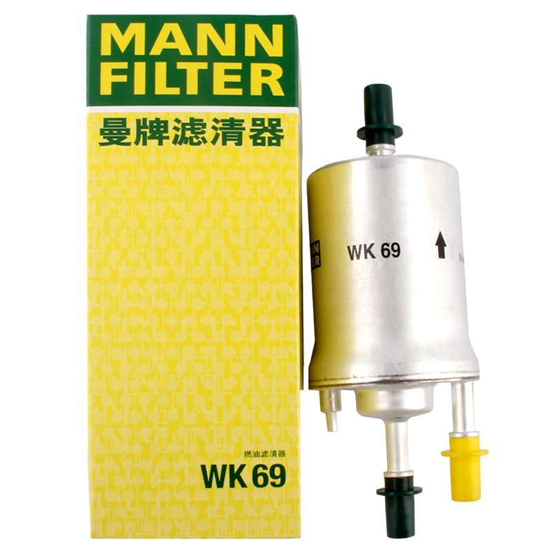 Mann-Filter WK69 Inline Fuel Filter (Pack of 2)
