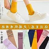Ms. Summer thin socks in tube socks Korean version of piles of socks Korea cute socks fashion stockings women girl Japanese