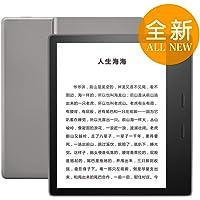 全新亚马逊Kindle Oasis电子书阅读器 (第十代 – 2019年发售)