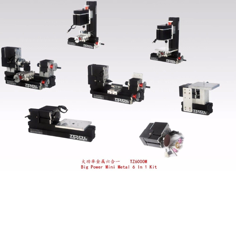 多機能旋盤 卓上工作機械 ミニ 6in1 木工DIY ミニメタル旋盤 DIYツール 模型製作  モーター付き  B07DKVZ3VL