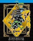 JoJo's Bizarre Adventure Set 3 (LE) [Blu-ray] -  Matthew Mercer