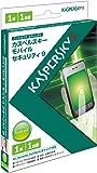 【旧製品】カスペルスキー モバイル セキュリティ 9 1年1台版