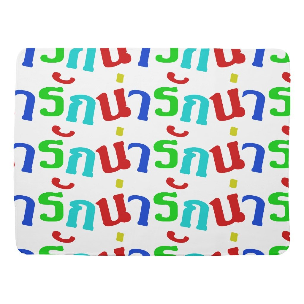 Zazzle Cute ⦠Narak in Thai Language Script ⦠Swaddle Blanket by Zazzle