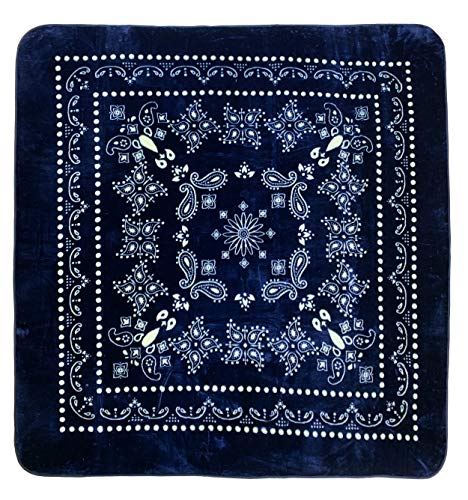 Oriental Rug Paisley Rug - Blanket Area Rug Collection Paisley Oriental Design Area Rug Rugs Fabric Backing (Navy Blue, 6 x 6 (6'1' x 6'1