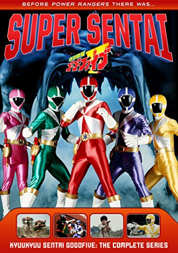 power rangers full series dvd - 1