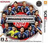 World Soccer Winning Eleven 2014 for Nintendo 3DS Japanese System Only (Japan Import)