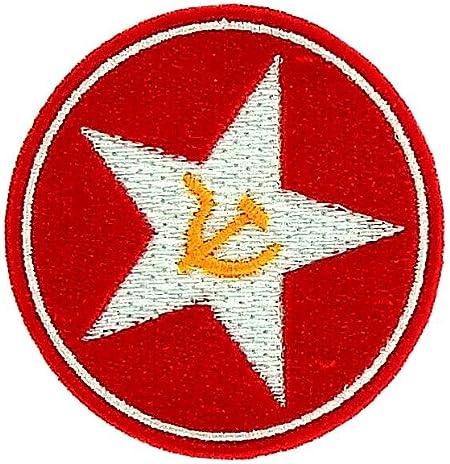 Patch ecusson brode backpack drapeau russie russe urss ussr cccp kgb sovietique