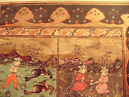 - Persian Miniature Painting Panels Of The Royal Stag Hunt, Tiger Hunt.
