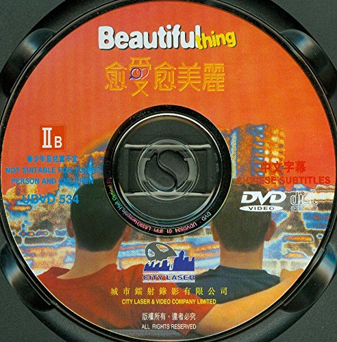 Amazon.com: Beautiful Thing [IMPORT]: Glen Berry, Linda Henry, Meera Syal, Martin Walsh, Steven M. Martin, Andrew Fraser, John Savage, Scott Neal, ...