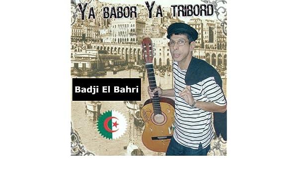 music badji bahri