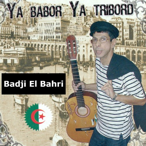 badji el bahri mp3