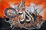 Islamic Wall Art Hand Painted Oil On Canvas Individual Islamic Calligraphy - First Kalma - Unframed