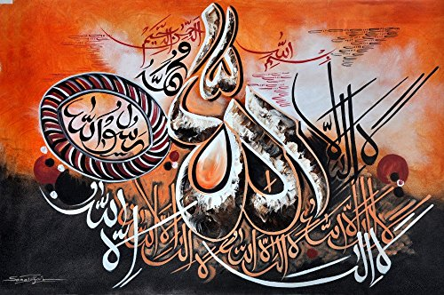 Islamic Wall Art Hand Painted Oil On Canvas Individual Islamic Calligraphy - First Kalma - Unframed by Islamic Art Online