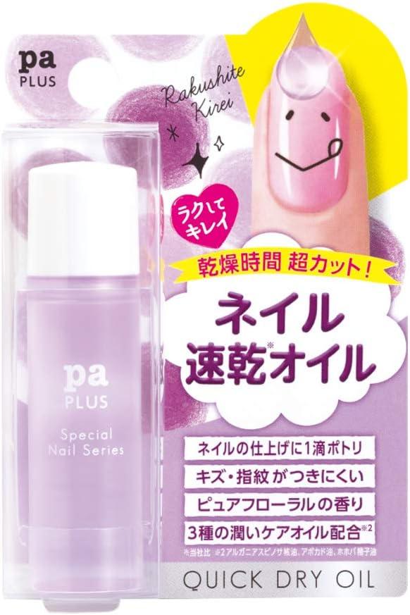 pa(ピーエー) paプラス クイックドライオイル plus04 (9mL)