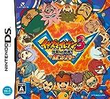 Inazuma Eleven 3: Sekai e no Chousen!! Bomber [Japan Import] by Level 99