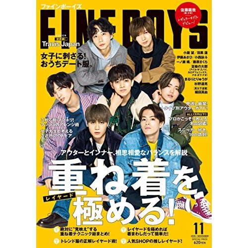 FINEBOYS 2020年11月号 表紙画像