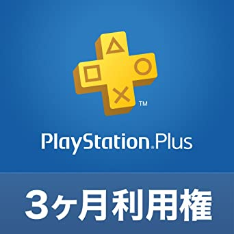 Amazon.co.jp: PlayStation Plu...