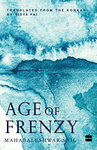 Age of Frenzy