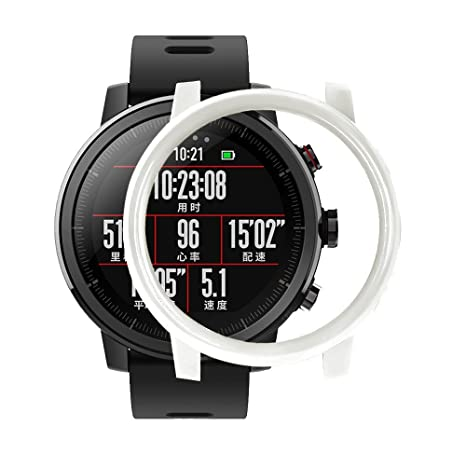 Quickz Protector Case para Huami Stratos 2/2S Smartwatch, Protectora de Funda Cubierta para Xiaomi Huami Amazfit 2/2S Reloj Inteligente