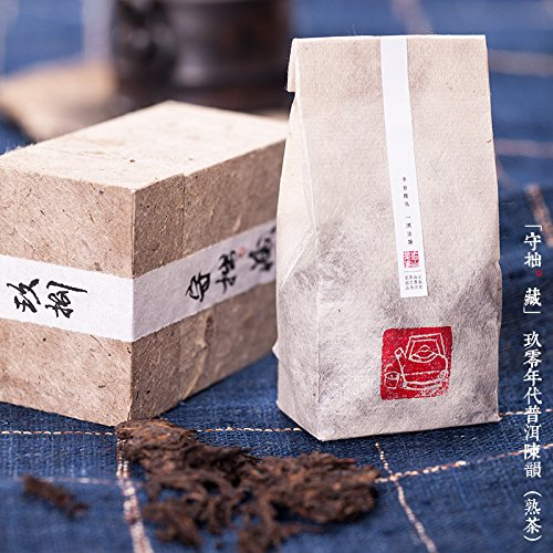 Aseus See hill 90s Pu'er tea tea collection of old shopkeeper 128 yuan shipping by Aseus-Ltd