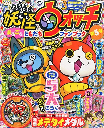 Colo Comic Japanese Manga Comic Magazine May 2015 ( Japanese Language) by Shogakukan