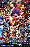 Theater Inazuma Eleven GOvs Little Battlers W on (Shogakukan junior cinema Novel)
