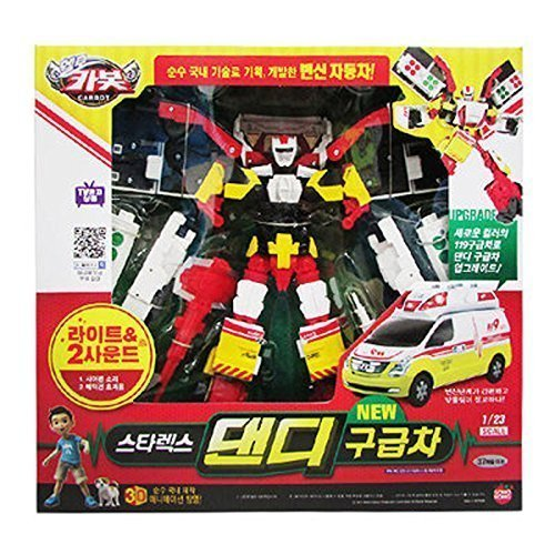 Single Product Hello CARBOT ARMOR FORCE Transforming Robot Tank and Helicopter Mode Transformation Sonokong