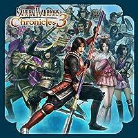 Samurai Warriors: Chronicles 3 - Old Costumes Set - PS Vita [Digital Code]
