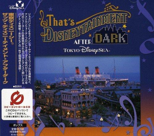 CD : Disney - That's Disneytainment After Dark (original Soundtrack) (Japan - Import)