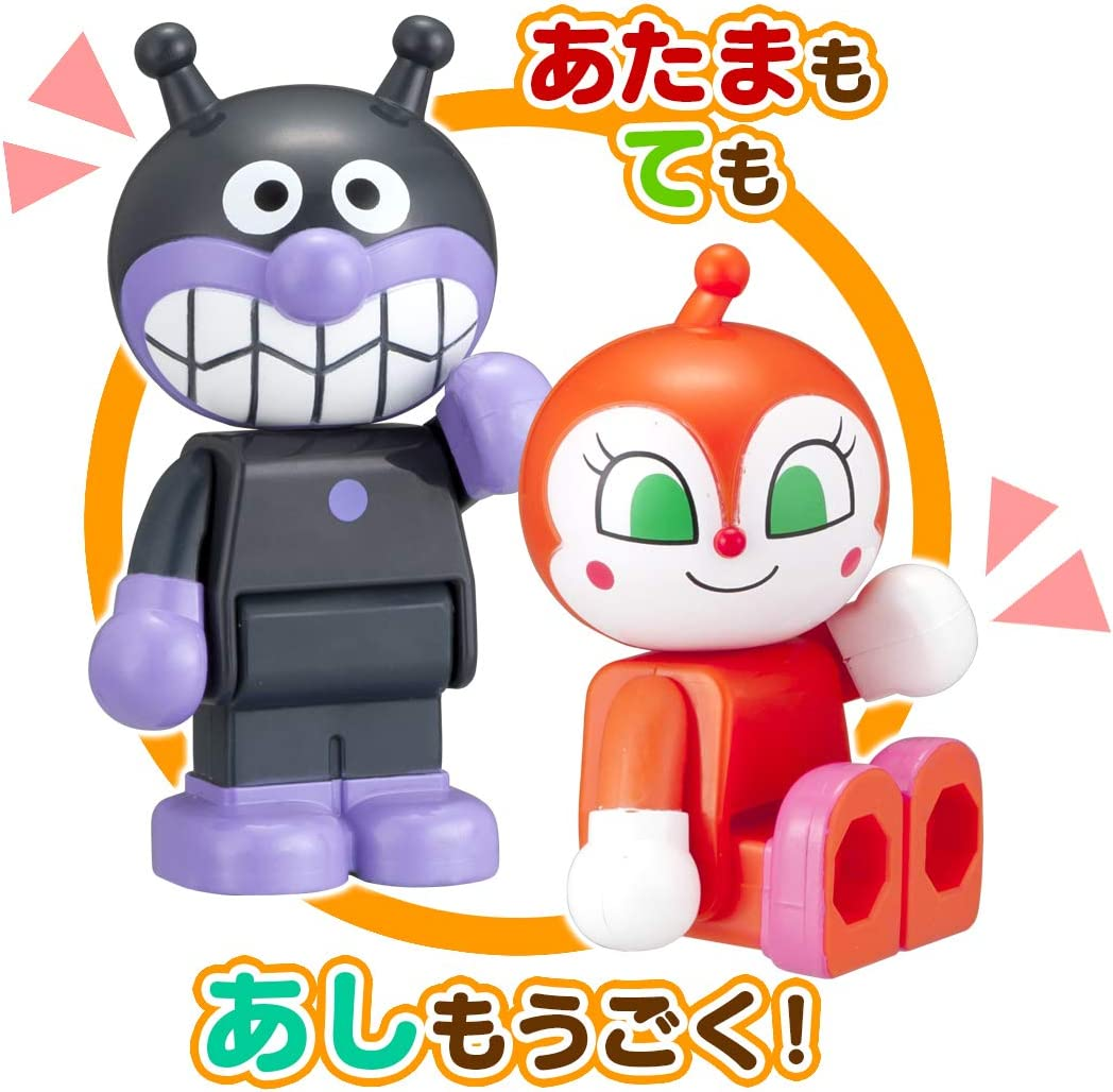 Bandai BlockLabo Baikinman and his friends block Doll set to play*