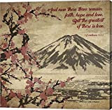 1 Corinthians 13:13 Faith, Hope and Love (Japanese) by Inspire Me Canvas Art Wall Picture, Gallery Wrap, 37 x 37 inches