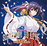 SOMEBODY TO LOVE(ISUCA COLLABO BAN)(+DVD)