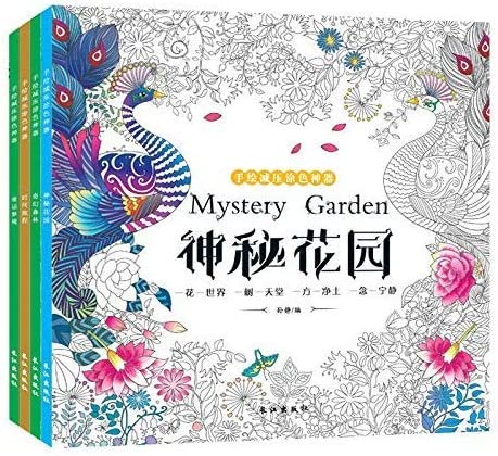 Amazon.com : 4PCS/LOT Mystery Garden Time Journey The Enchanted Forest  Fairy Tales Coloring Books Painting Drawing Adults Colouring Book : Office  Products