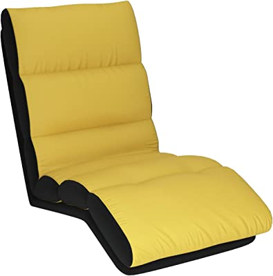 Lifestyle Solutions Turbo Teen Lounger, Yellow